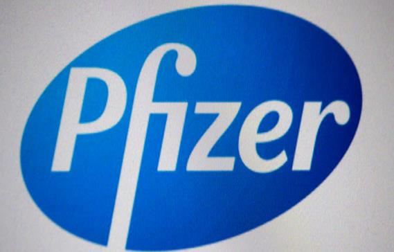 FDA aprueba tratamiento de Pfizer contra la artritis psoriásica activa
